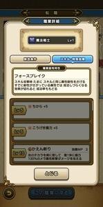 03_IMG_0053.jpg